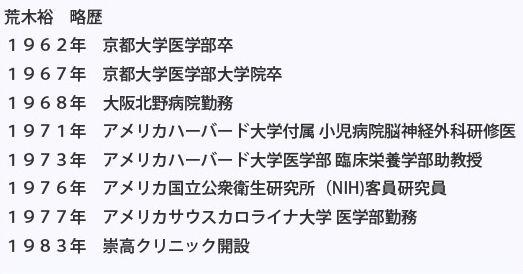 f:id:kuruminoki999:20180121142845j:plain