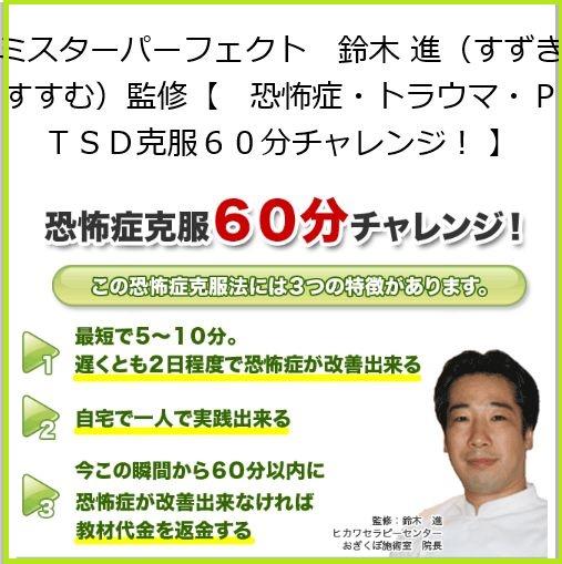 f:id:kuruminoki999:20180122075852j:plain