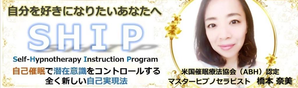 f:id:kuruminoki999:20180124111858j:plain