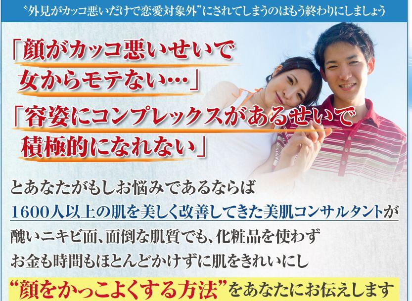f:id:kuruminoki999:20180124170100j:plain