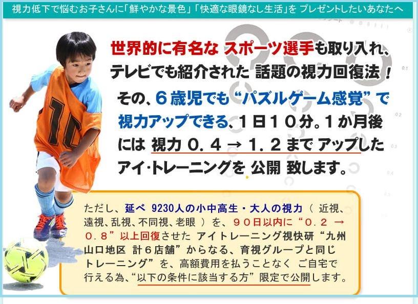 f:id:kuruminoki999:20180125124731j:plain