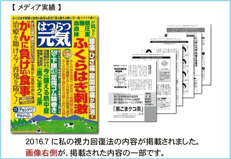 f:id:kuruminoki999:20180125125647j:plain