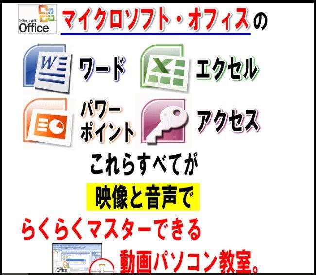 f:id:kuruminoki999:20180126102249j:plain