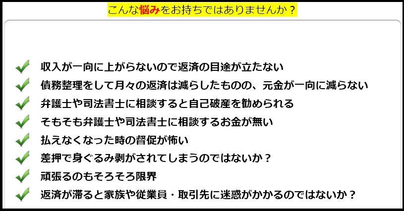 f:id:kuruminoki999:20180126133447j:plain