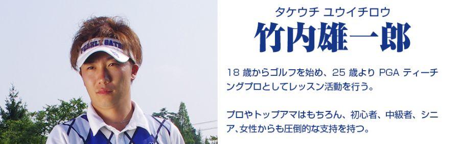 f:id:kuruminoki999:20180127113536j:plain