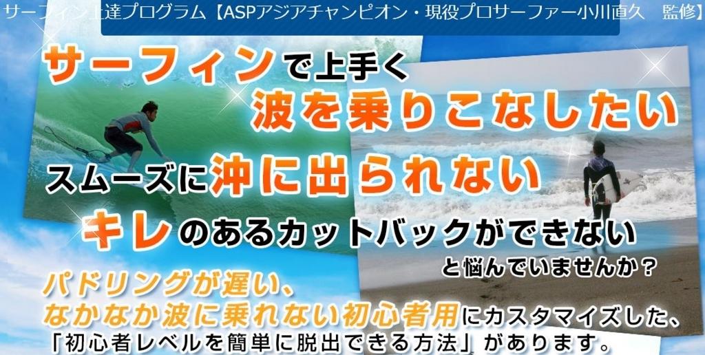 f:id:kuruminoki999:20180127135245j:plain
