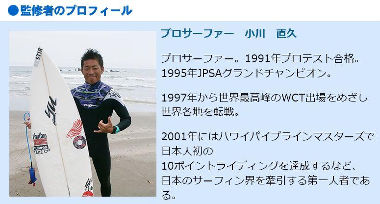 f:id:kuruminoki999:20180127135417j:plain
