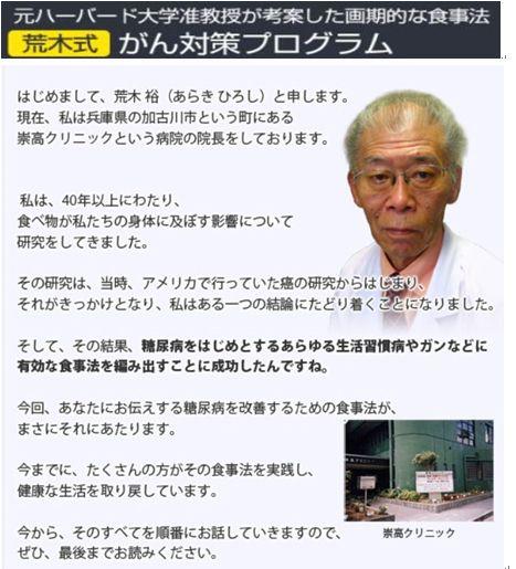 f:id:kuruminoki999:20180127192644j:plain