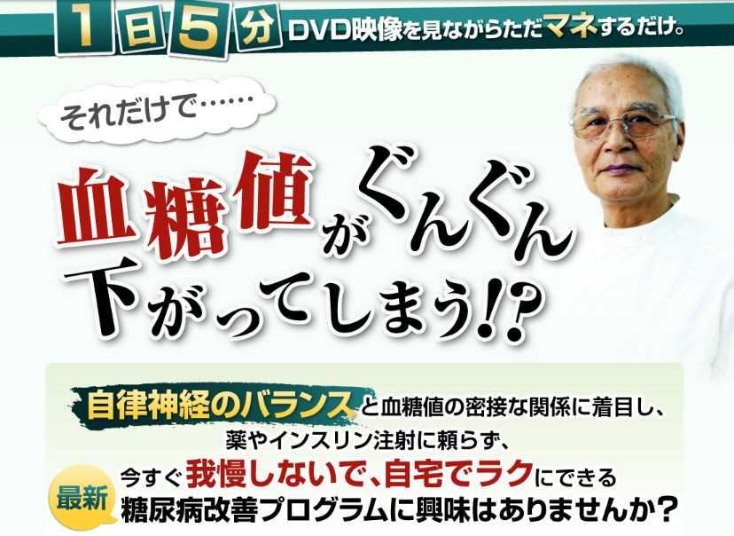 f:id:kuruminoki999:20180202160934j:plain