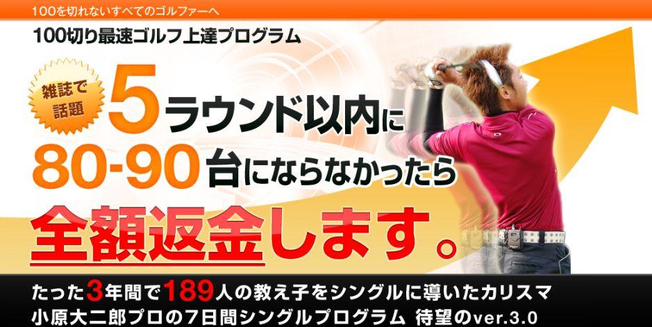 f:id:kuruminoki999:20180205150556j:plain