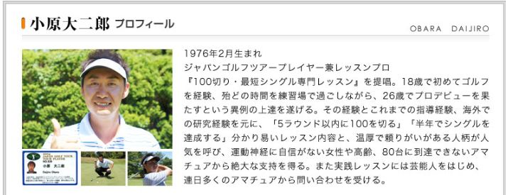 f:id:kuruminoki999:20180205150730j:plain