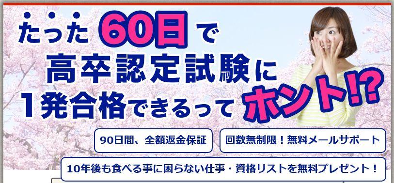 f:id:kuruminoki999:20180208123225j:plain