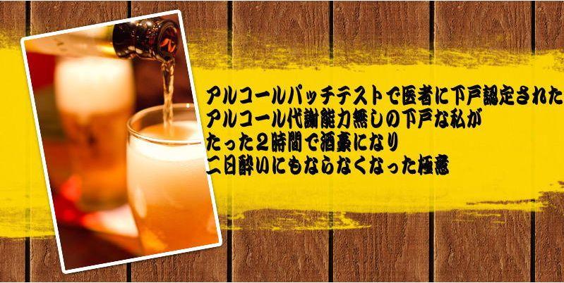 f:id:kuruminoki999:20180211143922j:plain