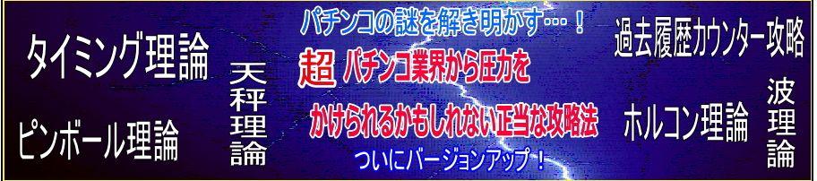 f:id:kuruminoki999:20180211213929j:plain