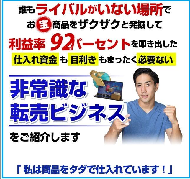 f:id:kuruminoki999:20180212081816j:plain