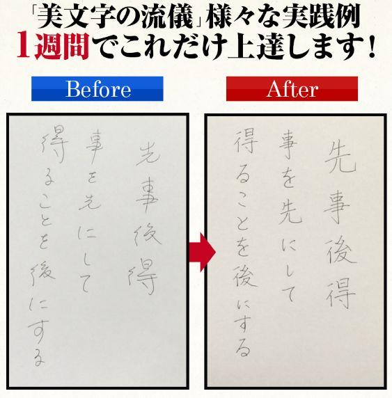 f:id:kuruminoki999:20180214072415j:plain