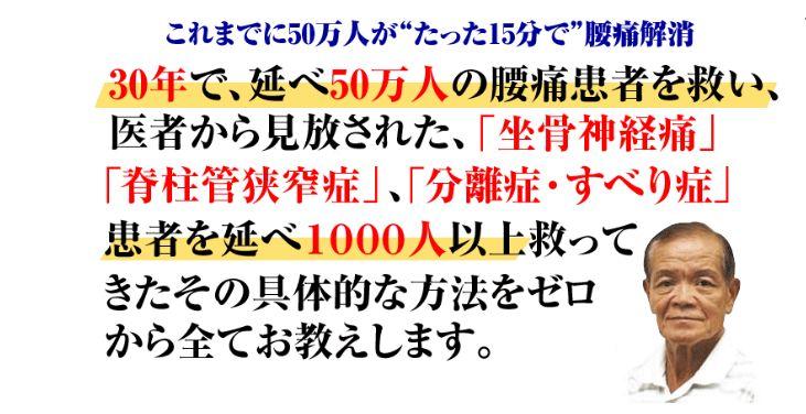 f:id:kuruminoki999:20180215144431j:plain