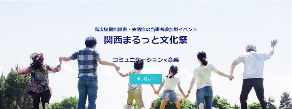 f:id:kuruminomori:20191002231003j:image