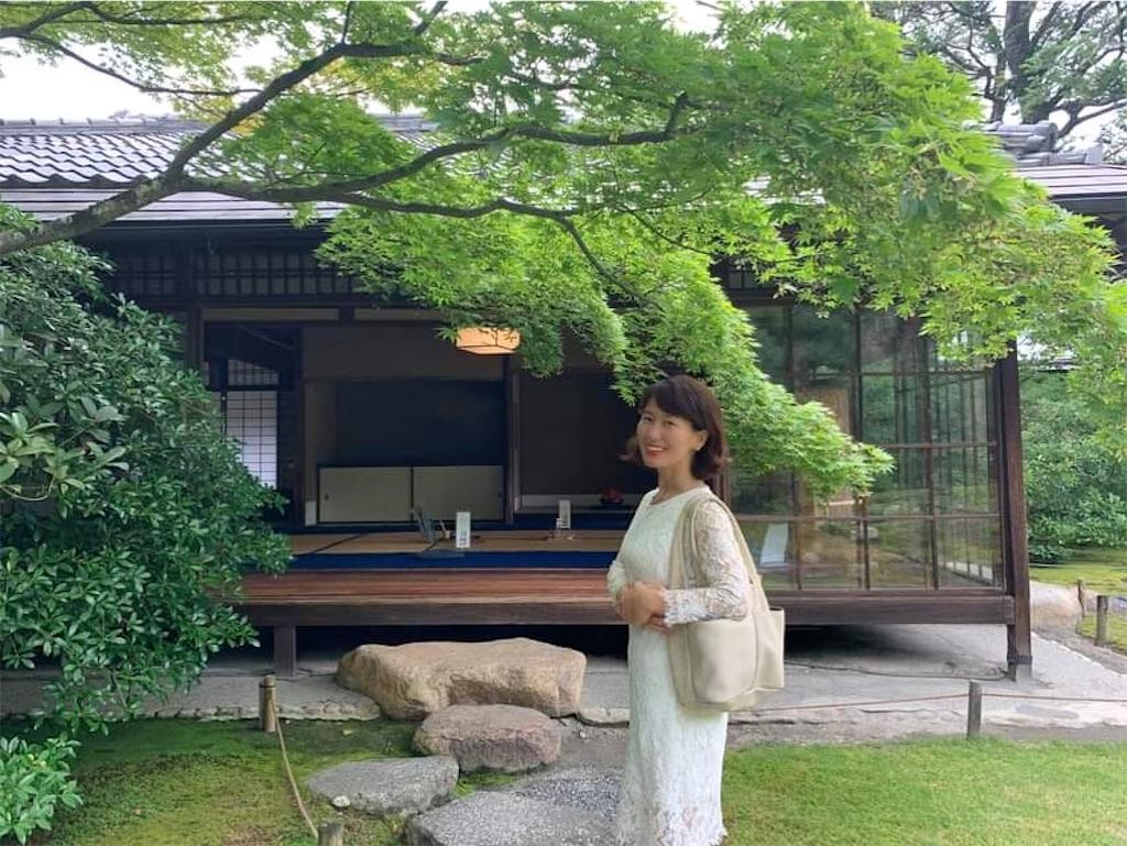 f:id:kuruminomori:20200806082559j:image