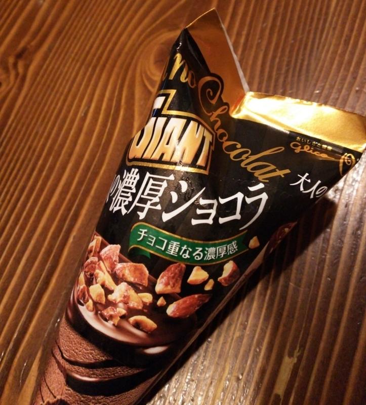 グリコ 大人の濃厚ショコラ アイス