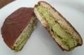 ロッテ チョコパイ 和のチーズケーキ