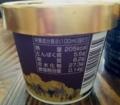 つぼ市製茶 利休ほうじ茶アイスクリーム