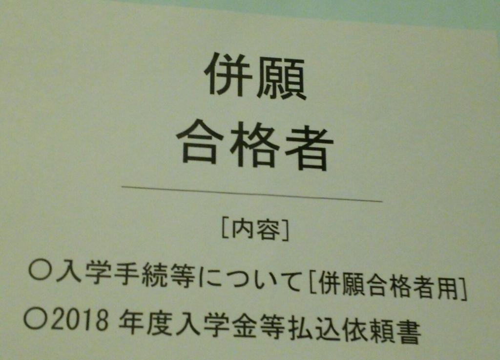 20180316211350
