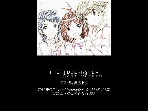 f:id:kurumizaka:20110701163428j:image:w360