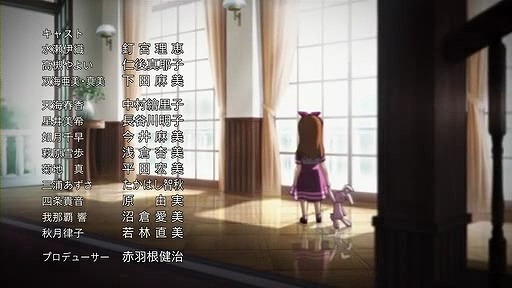 f:id:kurumizaka:20110715195852j:image:w360