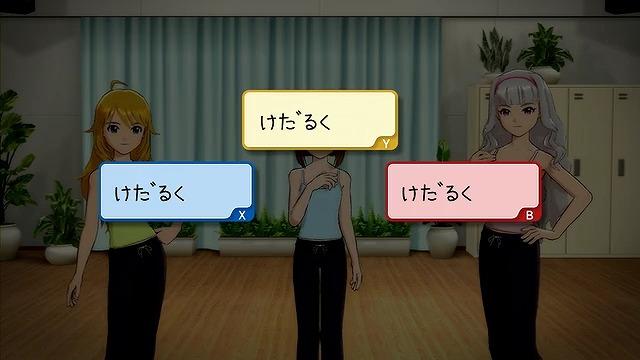 f:id:kurumizaka:20120104170817j:image:w360