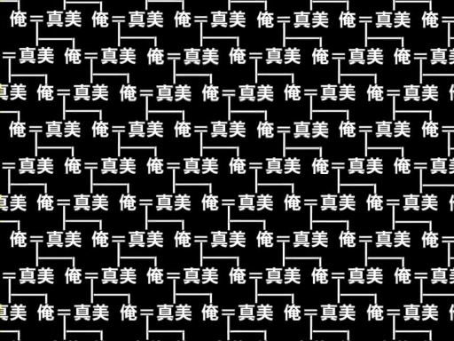 f:id:kurumizaka:20120104213317j:image:w360