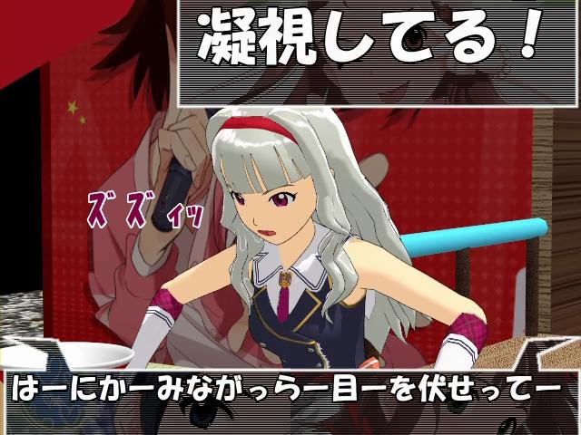 f:id:kurumizaka:20120104234243j:image:w360