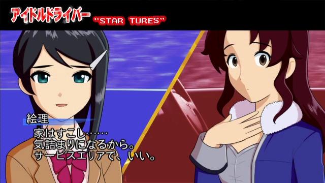 f:id:kurumizaka:20120105000648j:image:w360