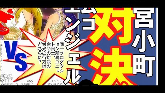 f:id:kurumizaka:20120703231554j:image:w360