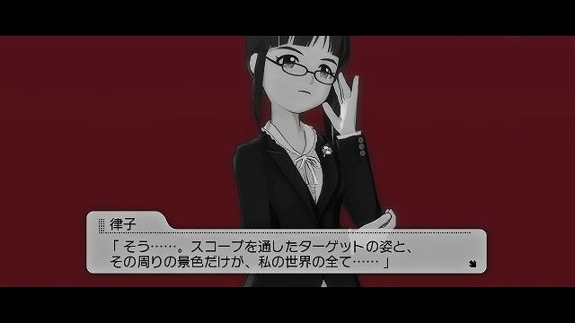 f:id:kurumizaka:20120703231558j:image:w360