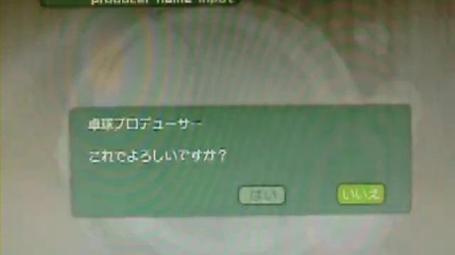 f:id:kurumizaka:20120703232016j:image:w360