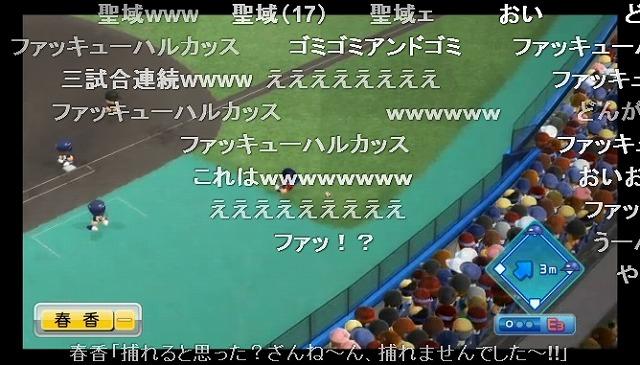 f:id:kurumizaka:20120706022137j:image:w360