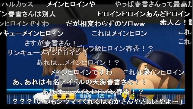 f:id:kurumizaka:20120706022138j:image:w360