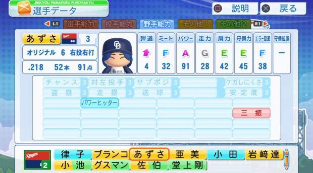 f:id:kurumizaka:20120707010245j:image:w360