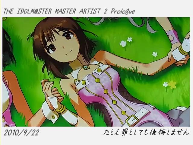 f:id:kurumizaka:20121126212426j:image:w360