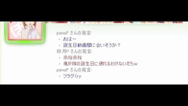 f:id:kurumizaka:20130103125017j:image:w360