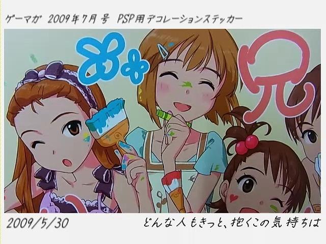 f:id:kurumizaka:20130103125158j:image:w360