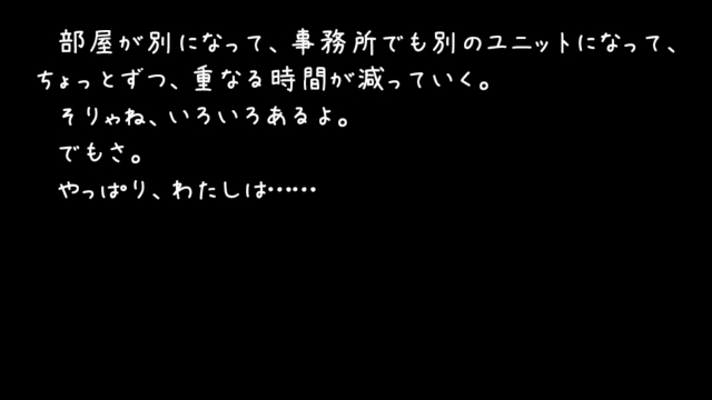 f:id:kurumizaka:20130205221219j:image:w360