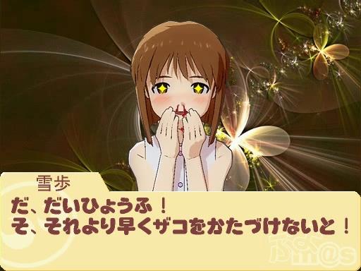 f:id:kurumizaka:20130804223719j:image:w360