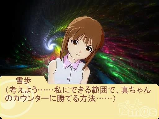 f:id:kurumizaka:20130804223857j:image:w360