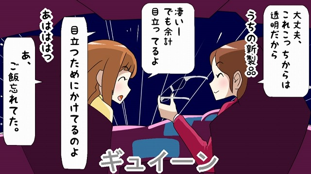 f:id:kurumizaka:20140104154206j:image:w360