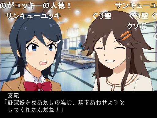 f:id:kurumizaka:20140207192034p:image:w360
