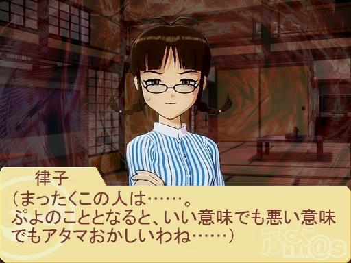 f:id:kurumizaka:20140708225258j:image:w360