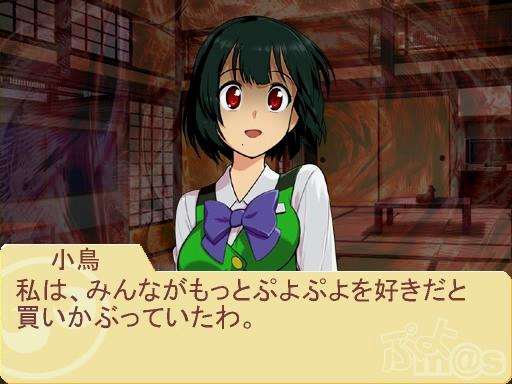 f:id:kurumizaka:20140708233236j:image:w360