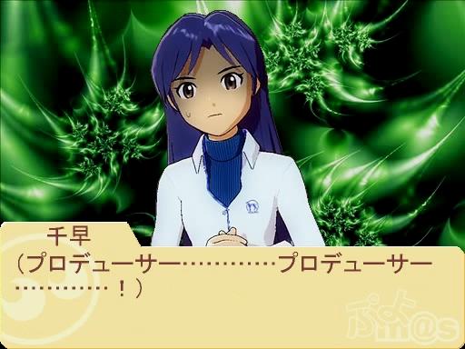 f:id:kurumizaka:20141202220000j:image:w360